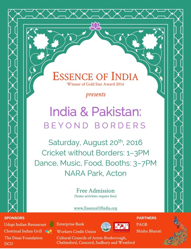 details essence of india. Black Bedroom Furniture Sets. Home Design Ideas